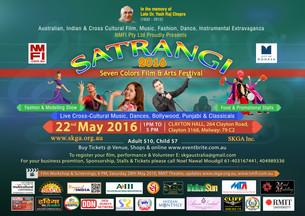 Satrangi - Seven Colors Festival to Showcase and Celebrate Multi-cultural Performing and Creative Ar