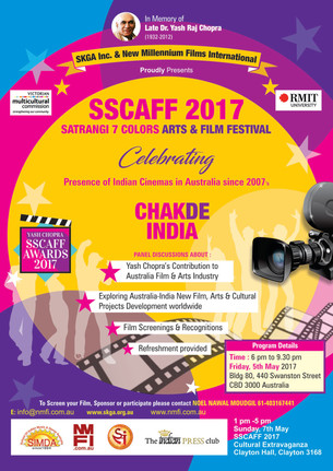 SSCAFF - Satrangi 7 Colors Arts & Film Festival to be held in Melbourne from 5-7th May 2017