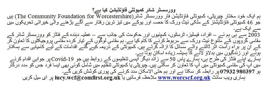 Urdu main.jpg