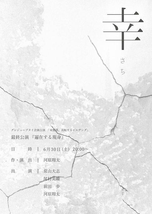 広島,演劇