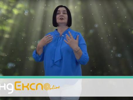 Наталія Сідор та Grand-Expo - досвід, цінний обопільно (відео)