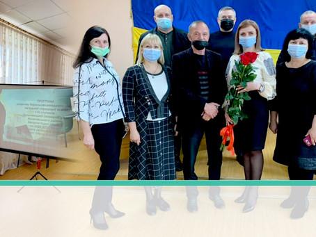 Конкурс на посаду директора Верхньовизницького ЗЗСО І-ІІІ ступенів (фото)