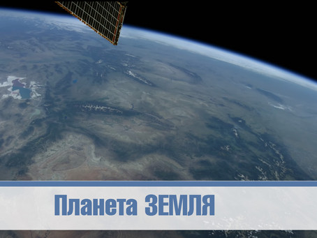 Неймовірні панорами Землі із космосу (відео)