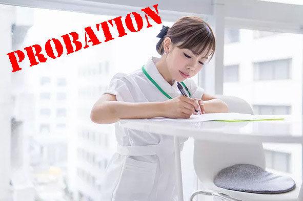 Claim Wrongful Dismissal during Probation