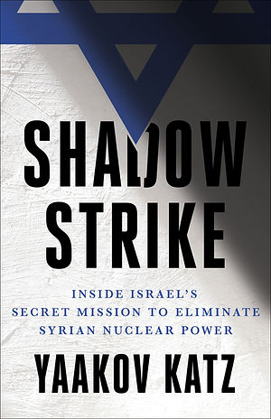 Shadow Strike - Book