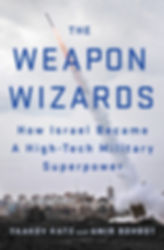 The Weapon Wizards_book jacket.jpg