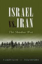 iran book.jpg