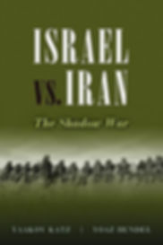 ISRAEL VS. IRAN - Book