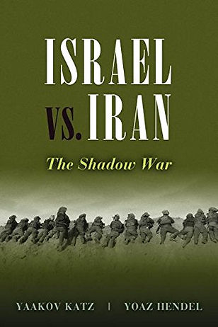 Isreal vs. Iran - book