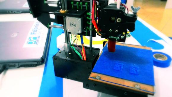 Prototipagem 3D.......a inovação e tecnologia em sua escola, Fabnerdes Mobile