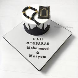Gâteau Hajj mubarak