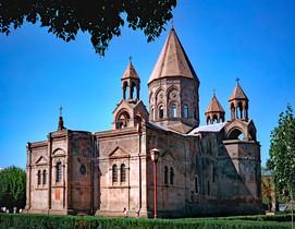 Armenian Christian Church - Their Vatican at Echmiadzen Republic of Armenia
