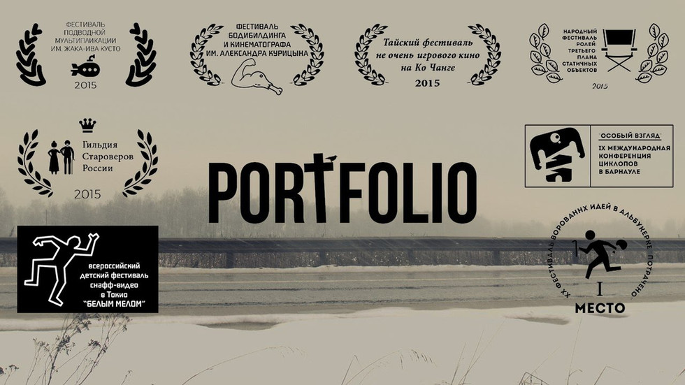 "Short Film ""Portfolio"". 1st Assistant Director."