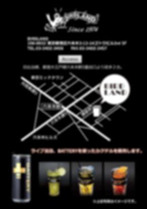 吉永加世子Vol9フライヤー-2.jpg