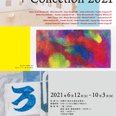 Recent 2021 group exhibitions