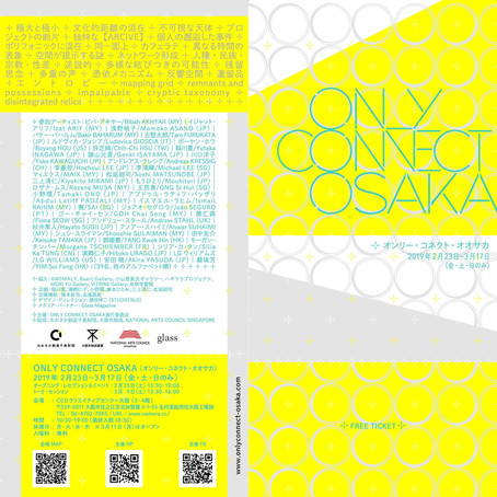 Only Connect Osaka, Japan