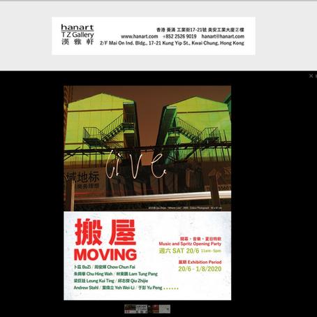 'Moving', Group exhibition. Hanart TZ Gallery, Hong Kong.
