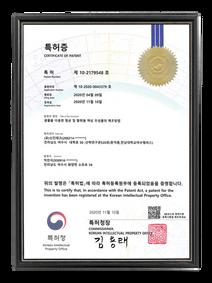 신진테크특허