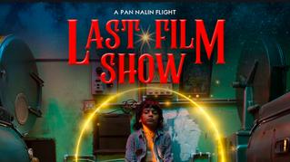 LAST FILM SHOW (FEATURE FILM)