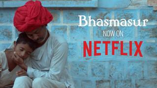 BHASMASUR (FEATURE FILM)