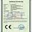 Thumbnail: 50 Stk. med. Virenschutzmaske FFP2/KN95/CPA - CE0598, ÖTI + TÜV geprüft