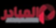 Almubader Logo-01.png
