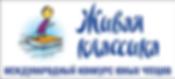 логотип-ЖК.png