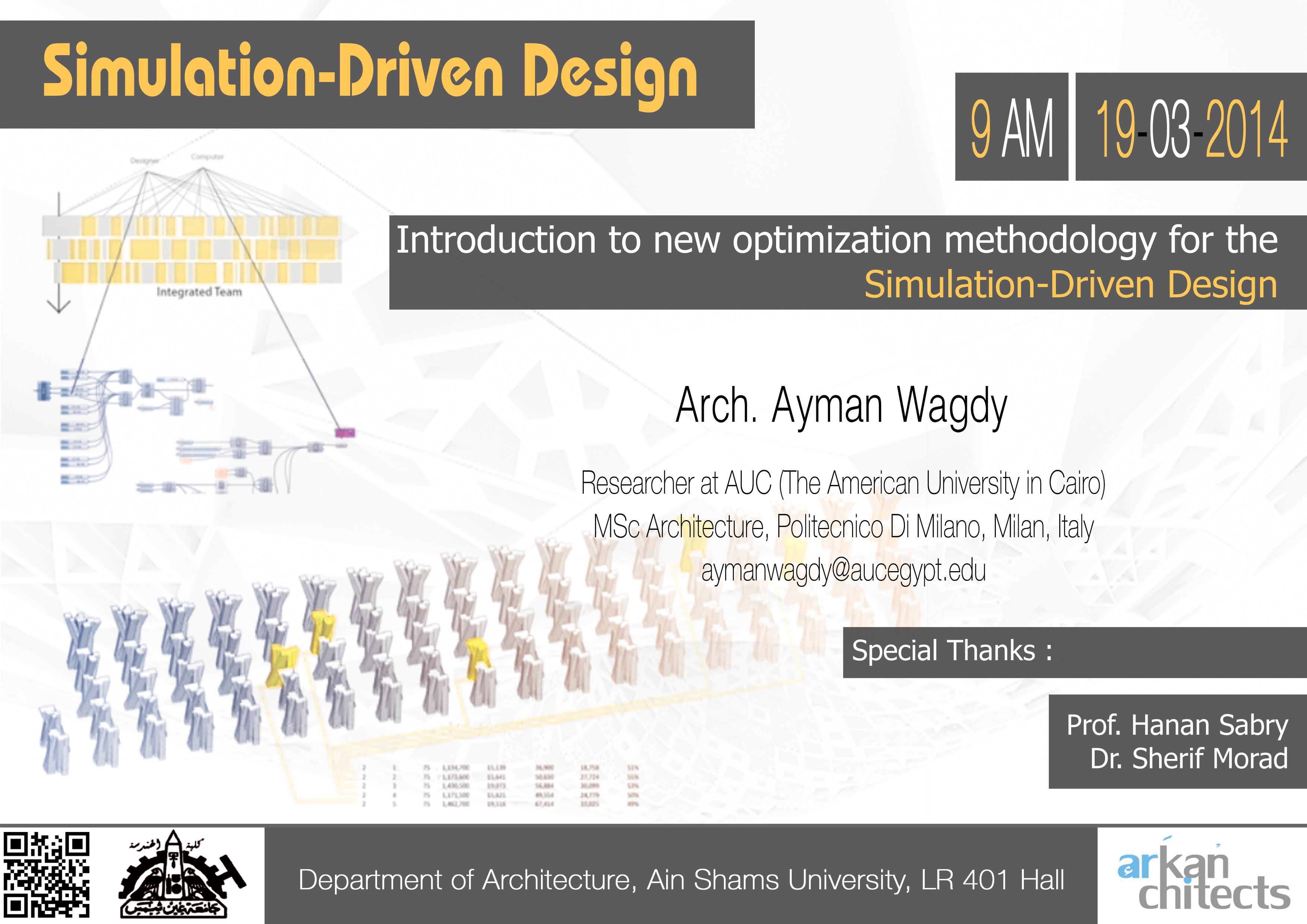 Parametric design public lecture