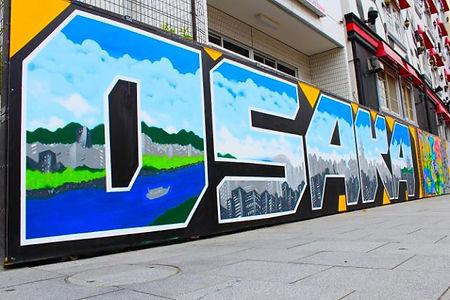 大阪で壁面アートの制作依頼ならWALL SHARE