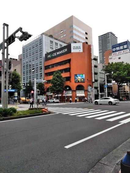 愛知/名古屋エリアWALL