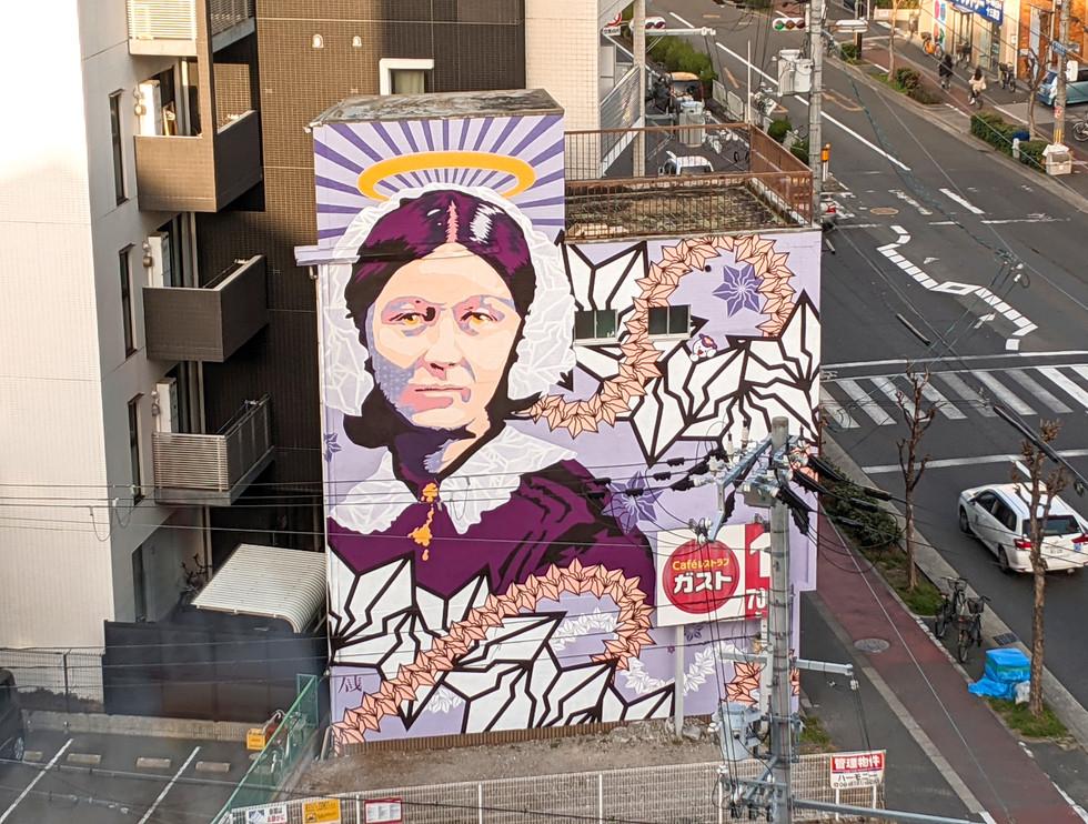淀川ウォールアートプロジェクト/淀川区役所