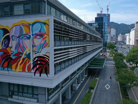 神戸ミューラルアートプロジェクトがLmaga.jp(エルマガジェイピー)にて記事掲載されました