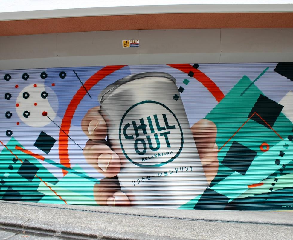 CHILL ART/合同会社Endian様