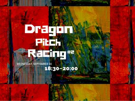 WeWork×OIH×神戸市共催のDRAGON PITCH RACING #2に登壇しました。