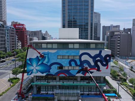 神戸ミューラルアートプロジェクトがサンテレビで放送されました