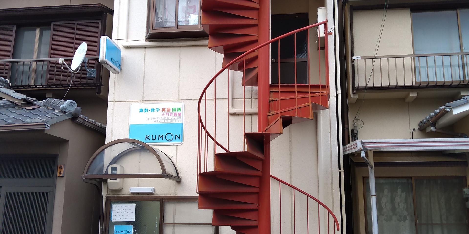 京都/右京区エリアWALL