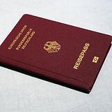 passport-1051697_1920.jpg