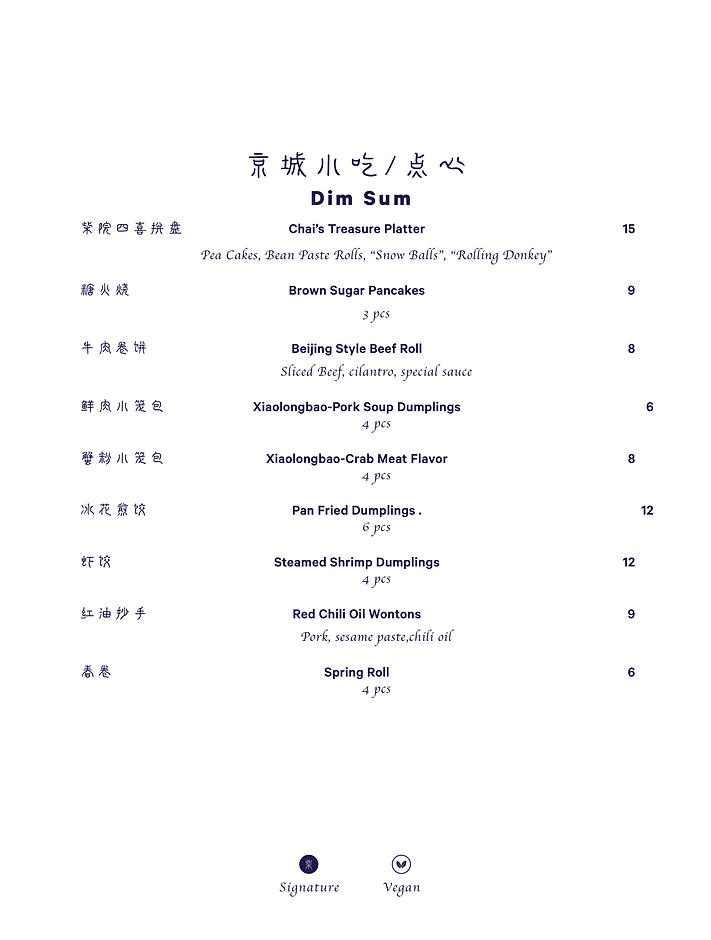 0702_#8886_Chai_Dine-in_Menu_Draft_15.5cmW20.5cmH_fx2-2.png
