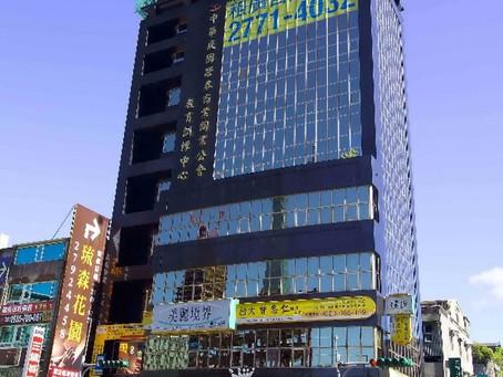 忠孝經貿廣場