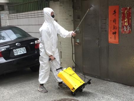 疫情期間協助萬華地方定期消毒工