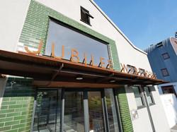Jubilee Warehouse