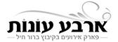 ארבע עונות לוגו.png