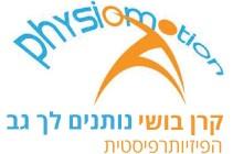 keren-logo44.jpg