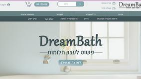 dreambath