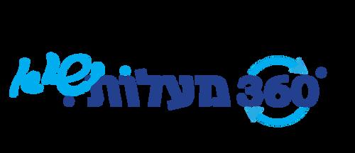 לוגו איאלן ברק 360 מעלות שיא 5.png