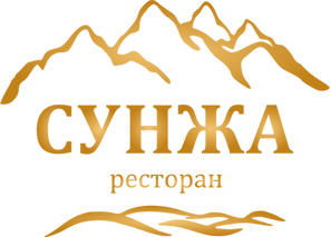лого сунжа золото.png