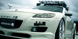 Mazda RX8 KRC
