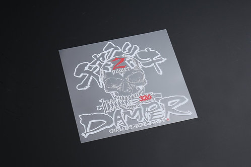326POWER Chakuriki Damper Skull Sticker