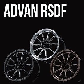 RSDF.jpg