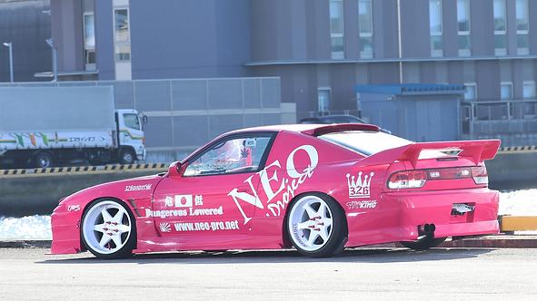 326POWER Nissan 180SX 3D ☆ STAR Aero 3-piece Set